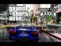Grand Theft Auto V How To Install Hot Coffee Mod 2018 100% Work!