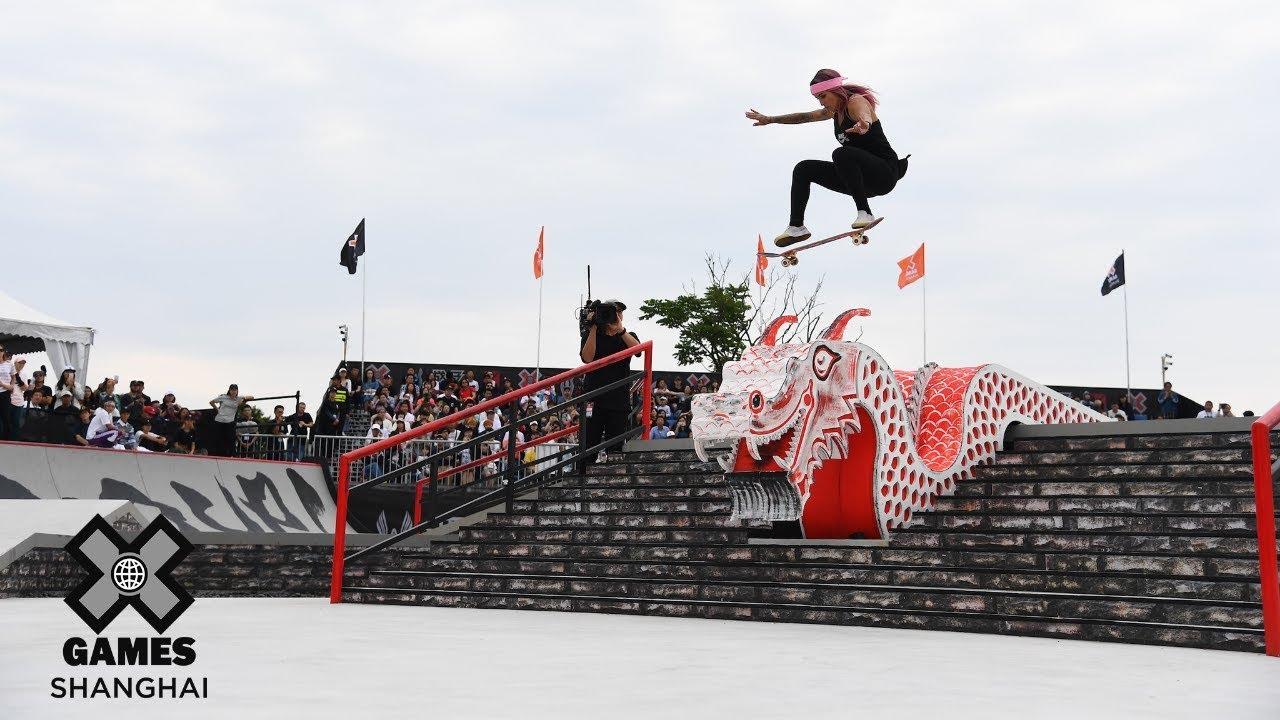 FULL BROADCAST: Women's Skateboard Street Final   X Games Shanghai 2019
