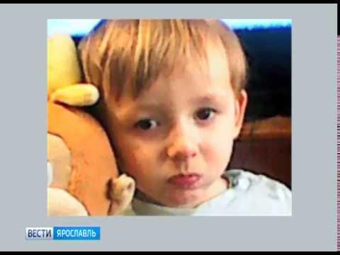 В Ярославле полицейские разыскивают пропавших маму и сына