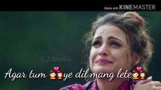 WhatsApp status ...Agar tum ye dil mang lete female verson