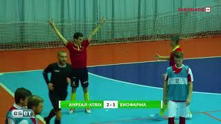 Огляд матчу | Анреал-Atrix 3:2 Биофарма | 5 Тур Перша Ліга Група Е