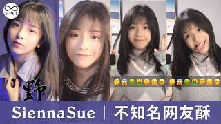 SuSu | Tố Tố | SiennaSue | 不知名网友酥  - Đã Xinh Lại Còn Mặn - Siêu Vui Tính || Tik Tok Trung Quốc