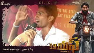 Yash Craze at Andhra Pradesh & Telangana - #KGF