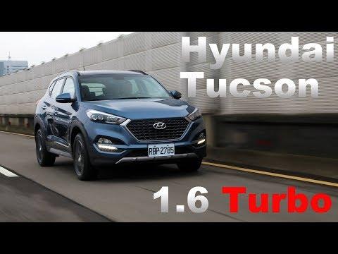 如虎添翼  Hyundai Tucson 1.6 Turbo