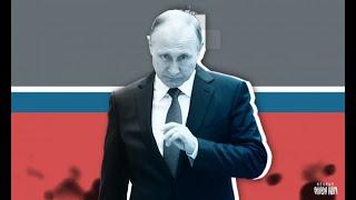 Смотреть видео А. Запольскис. Курс «Сильный Путин»: экономика России сегодня и 20 лет назад онлайн