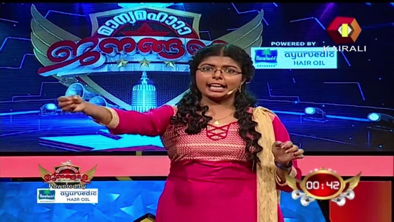 Manyamaha Janangale  | 17th October 2017 |  Part 05