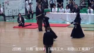 貝塚泰紀選手〔日体大〕一本集   第64回全日本学生剣道  準優勝