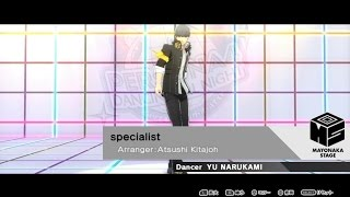 Persona 4: Dancing All Night (JP) - specialist (Video & Let