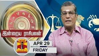 Indraya Raasipalan 29-04-2016 Astrologer Sivalpuri Singaram Spl video 29.4.16   Daily Thanthi tv shows 29th April 2016