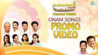 Download Hindi Video Songs - Ponnavani Pattukal   Onam Songs Album   Promo Video   P.Jayachandran, Unni Menon, Vijay Yesudas
