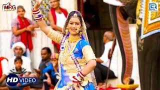 आमज माता जी का शानदार भजन आमज माँ रे नाचू घूमर घाल | GHOOMAR | Prabhu Singh | Rajasthani DJ Song