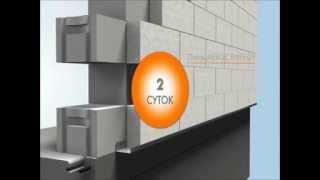 Очень интересный фильм как утеплять стены с помощью газобетона Energy(Очень интересно и поучительно !!!, 2015-04-07T16:44:29.000Z)