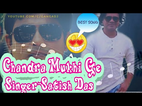 chandra_mukhi_ge_chandra_mukhi-satsih-das-best-song[old-is-gold]-khortha-hits-of-all-times