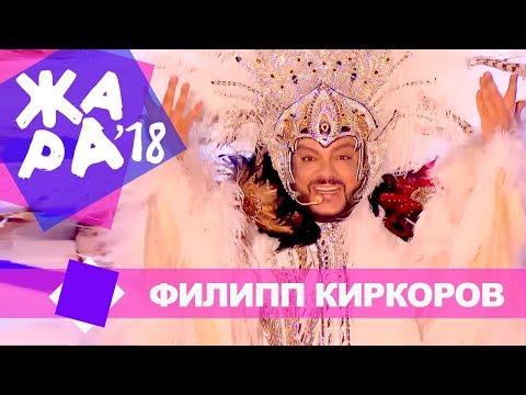киркоров воробей клип