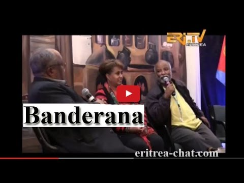 Eritrean Merhaba Interview - Doctor Gidewon Abbay and Sophia Tesfamariam - Eritrea TV