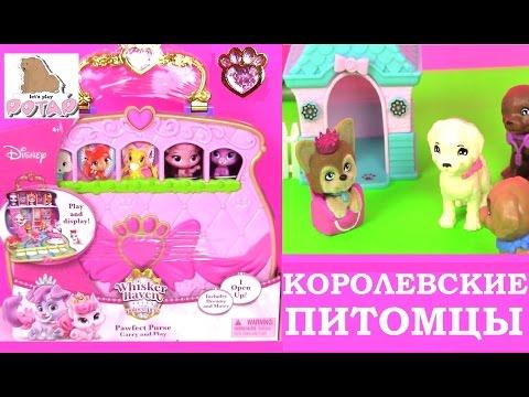 Мультики Барби. КОРОЛЕВСКИЕ ПИТОМЦЫ! Игровой Набор Whisker Haven Pawfect Purse Кукла Барби Мультик