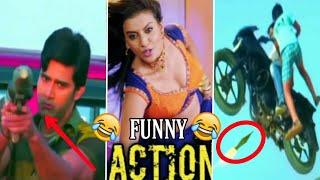 Bhojpuri Funny action Scenes ||Funny Bhojpuri Actions scenes roast ||Shadomic