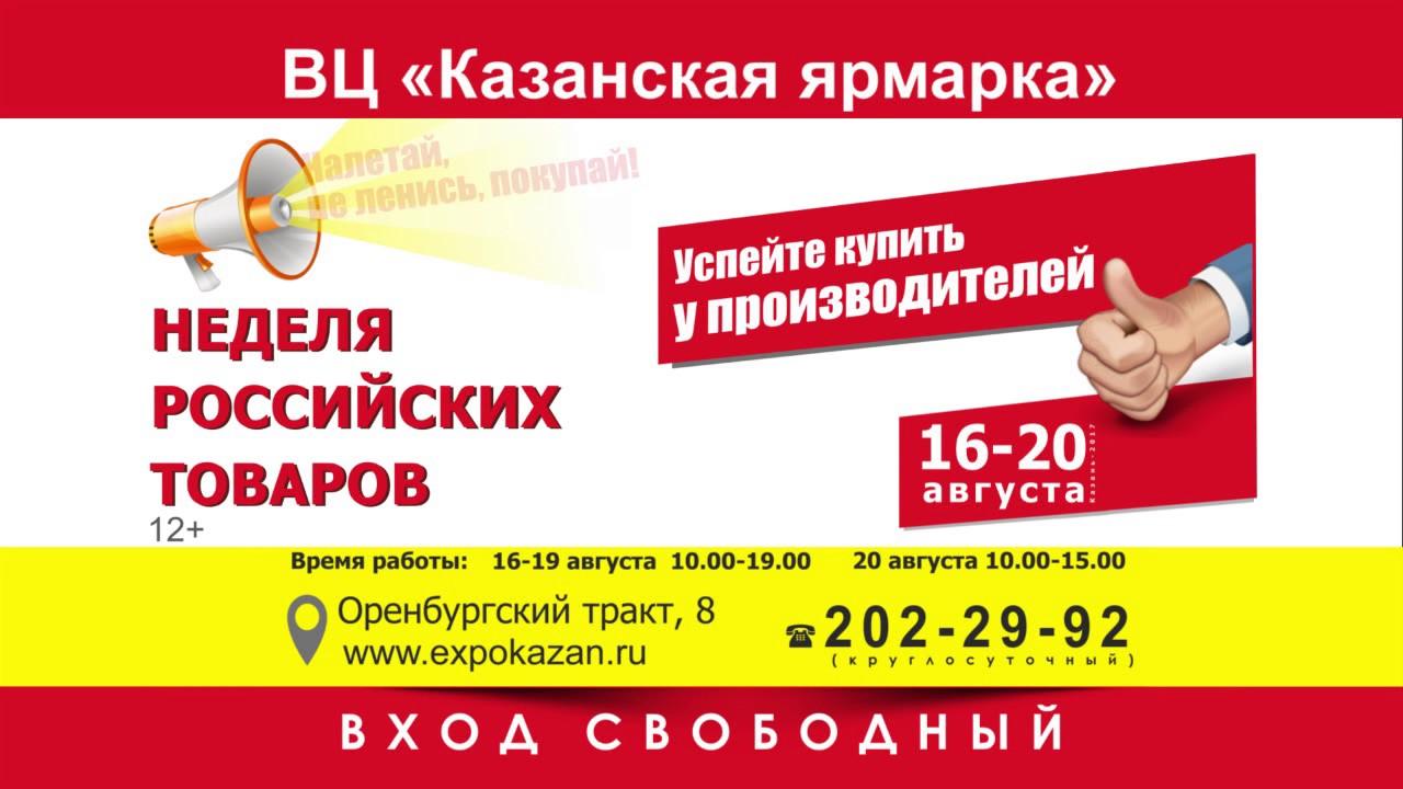Распродажа коротких и длинных женских пальто на сайте zara. Бесплатная доставка.