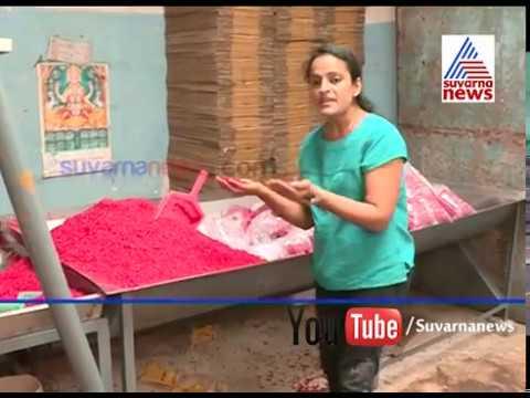 Cover Story Exposes Dirty Jam Secrets Part 3   Suvarna News