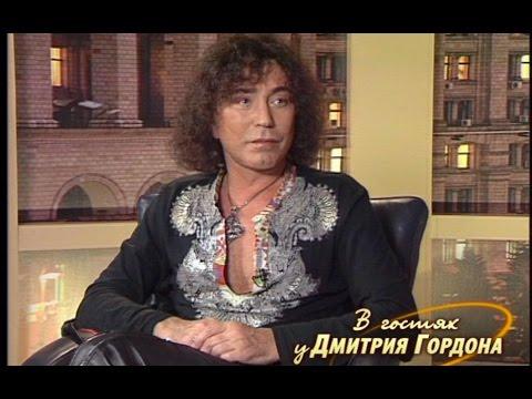 Валерий Леонтьев. 'В