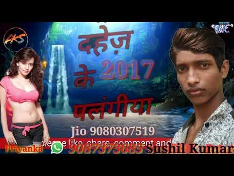 video bhojpuri gana