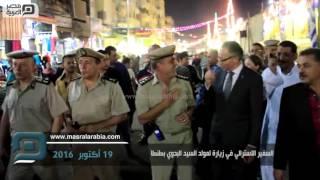 مصر العربية | السفير الاسترالي في زيارة لمولد السيد البدوي بطنطا
