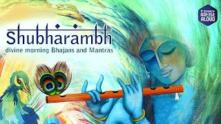 Shubharambh | Hindi Devotional Songs Audio Jukebox | Best Bhajans and Mantras