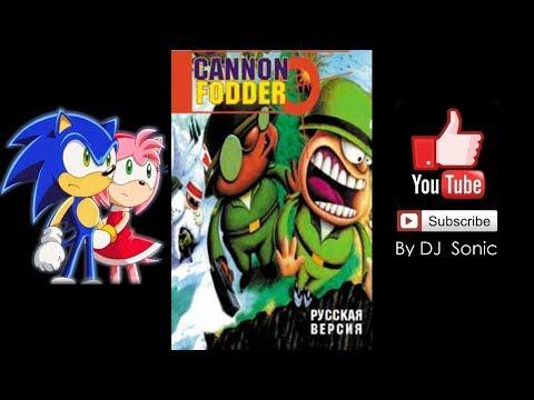 Cannon Fodder [1994] (Sega) Полное Прохождение / Full Walkthrough