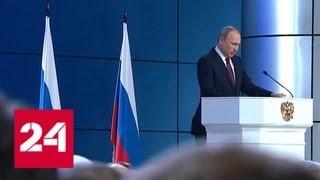 Госдума готовит план по выполнению поручений Путина - Россия 24