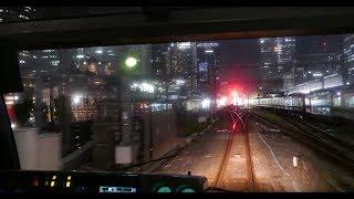 「スーパービュー踊り子14号」前面展望「夜景」(品川-東京)[4K]Cab View JR SV Odoriko 2018.08