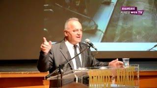 Κοπή πίτας Επιμελητηρίου Κιλκίς-Eidisis.gr webTV