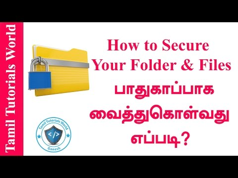 how-to-secure-your-folders-&-files-with-password-tamil-tutorials_hd