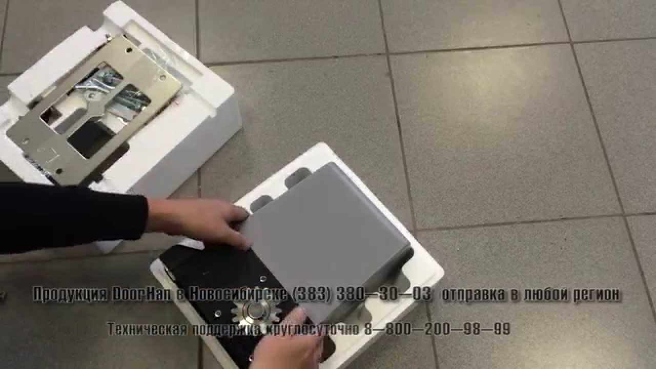 Беспроводные фотоэлементы безопасности DoorHan Photocell W - YouTube