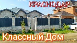 Прекрасный Дом для Отличной жизни по Сказочной цене в Краснодаре