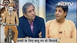 Prime Time With Ravish Kumar, Oct 05, 2018 | Snippets From Gandhi's Life By Sopan Joshi