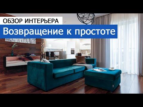 Дизайн и ремонт квартиры 125 кв.м. в современном стиле. ЖК «Дубровская Слобода»  +7 (495) 357-08-64