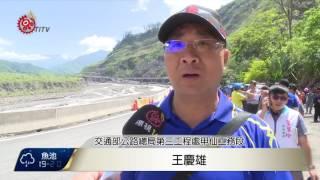 桃源明霸克露橋通車 擺脫逢雨路斷窘境 2017-05-02 TITV 原視新聞