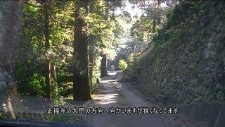 【伊勢西国】02(1/2)青峯山正福寺~近鉄上之郷駅踏切【的矢道(林道)】