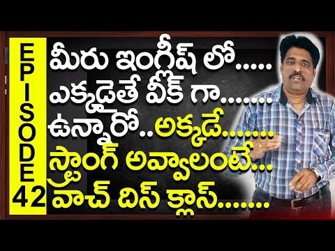 Spoken English Classes In Telugu Episode 42