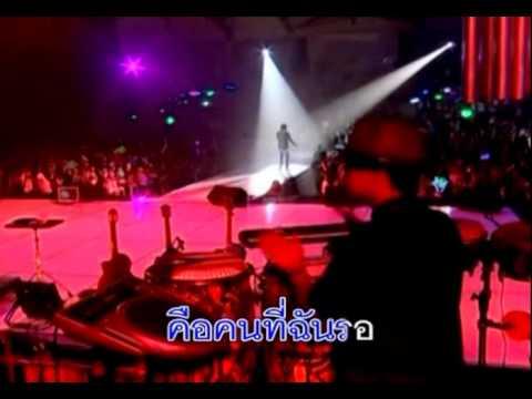 MV เพลงของเธอ - Dan Worrawech [Karaoke]