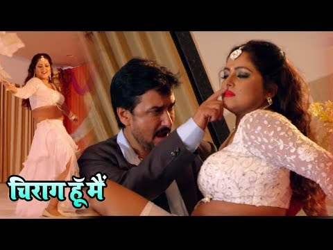 भोजपुरी | NADAN ISQ BA का सुपर हिट  Songs | चिराग हूँ मैं | Anjana Singh |Mohan Rathore, Indu Sonali