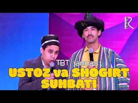 QVZ 2019 - TBT Jamoasi - Ustoz Va Shogirt Suhbati