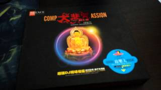 Disco Da Bei Zhou 01