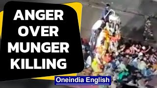 Munger killing sparks Lipi Singh's comparison with Genral Dyer | Oneindia News