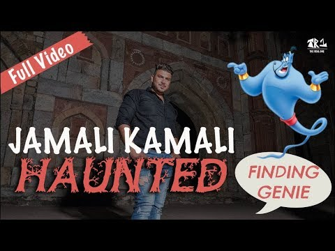 JAMALI KAMALI Full video | Haunted place in Delhi | Real Haunted Experience |The Real One
