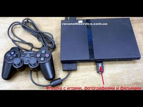 как создать usb флэшку для игры на playstation 2 и инструкция по запуску игр
