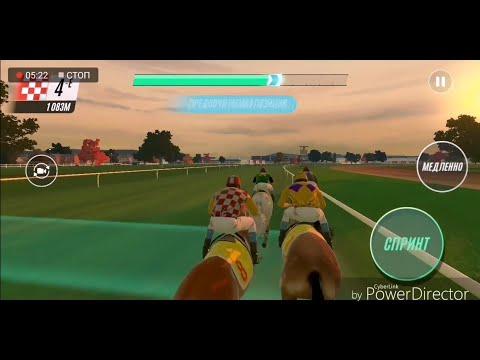 Обзор и прохождение игры Rival Stars Horse Racing #2