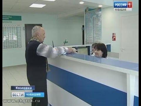 В Козловке после капитального ремонта открылась больница
