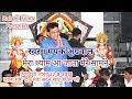 Mera Shyam Aa Jata Mere Samne By Mayank Agarwal Live एकादशी कीर्तन 22-8-2018