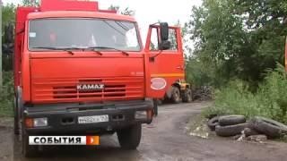 Вывоз строительного и бытового мусора. 8(812)332-54-69(, 2014-04-17T08:47:22.000Z)